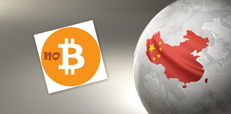 china-to-ban-bitcoin